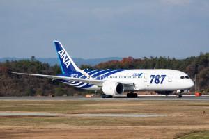 岡山空港から離陸するB787