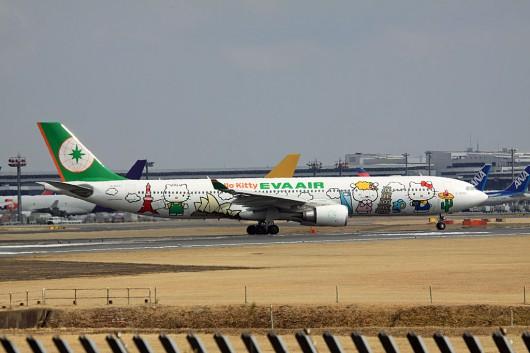 EV A330