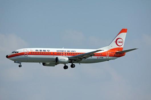 NU/SWL/南西航空 B737-400 JA8999