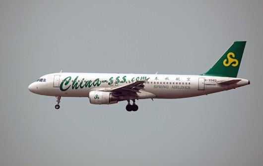 9C/CQH/春秋航空 A320 B-9940