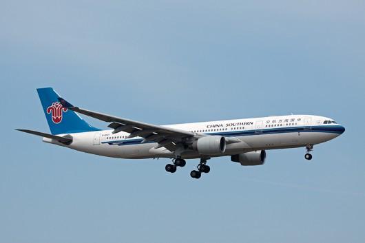 CZ/CNS/中国南方航空 A330-200 B-6547
