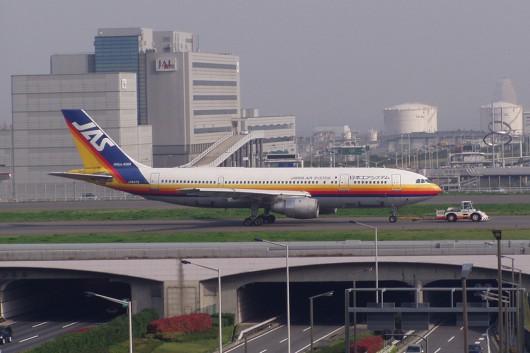 JD/JAS/日本エアシステム A300 JA8473