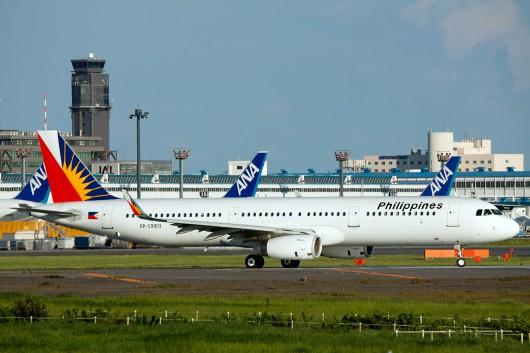 PR/PAL/フィリピン航空 PR429 A321 RP-C9903