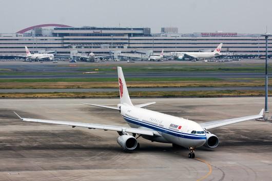 CA/CCA/中国国際航空 CA182 A330-200 B-5927