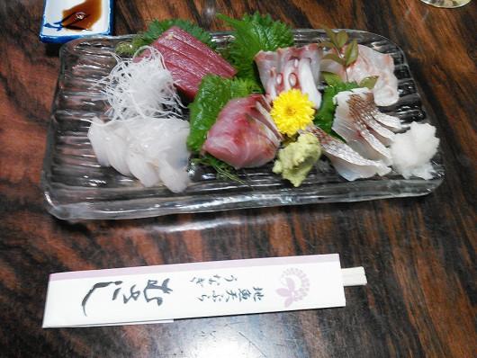 地魚の刺盛り1950円