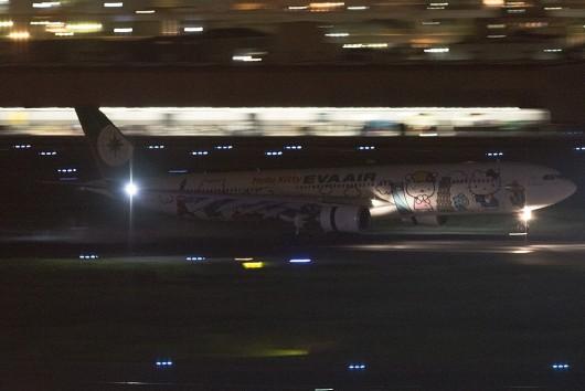 BR/EVA/エバー航空 A330