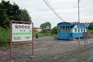 北海道の鉄道を守るのは・・・