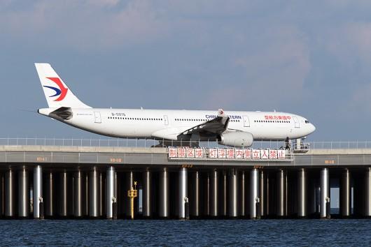 MU/CES/中国東方航空  A330-300 B-5976