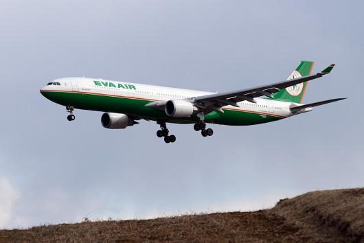 BR/EVA/エバー航空  A330-300 B-16335