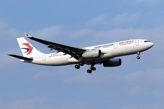 MU/CES/中国東方航空  A330-300 B-5975