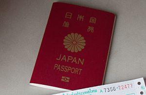 パスポート番号流出は初めての事件かな?