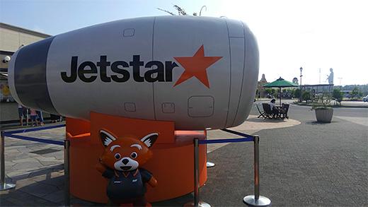 Jetstar In Ami