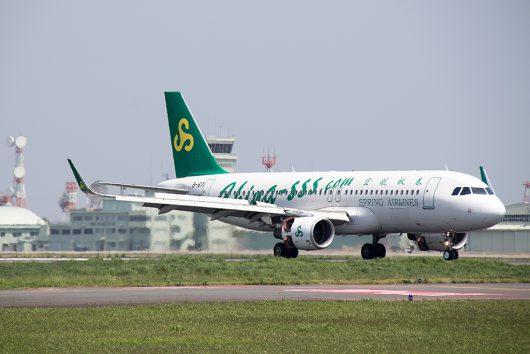 上海から到着した9C8987便のA320(B-1671)