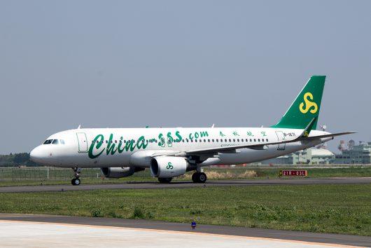 9C/CQH/春秋航空 A320 B-1671