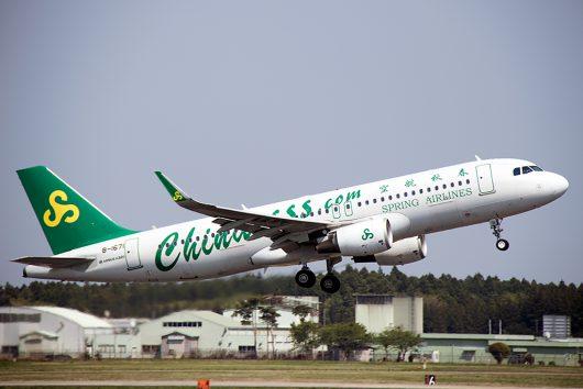 9C/CQH/春秋航空 9C8988 A320 B-1671