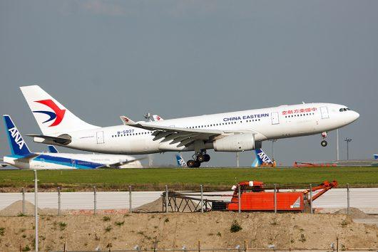 MU/CES/中国東方航空  A330-200 B-5937