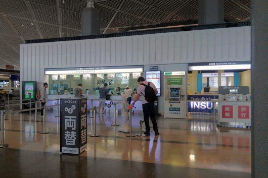両替するなら空港直営のGPA