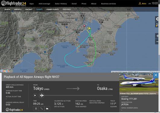 FR24でみるNH37便の航跡