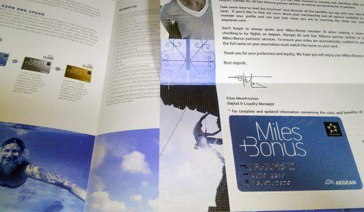 エーゲ航空 Miles Bonus