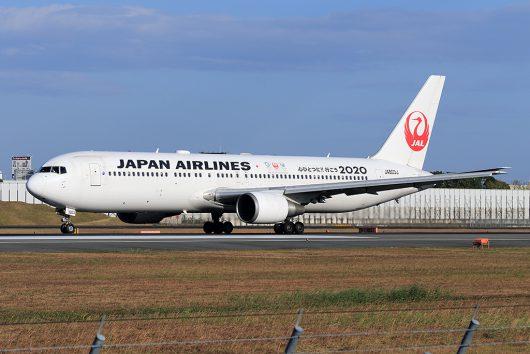 JL/JAL/日本航空 JL120 B767-300ER JA603J