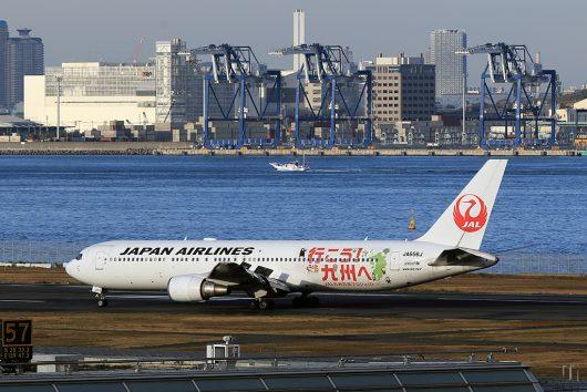 JL/JAL/日本航空 JL554 B767-300ER JA656J