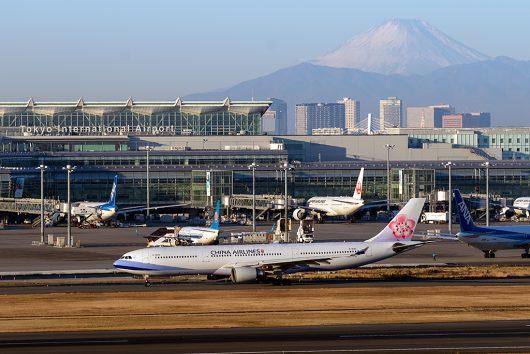 CI/CAL/チャイナエアライン  A330-300 B-18351
