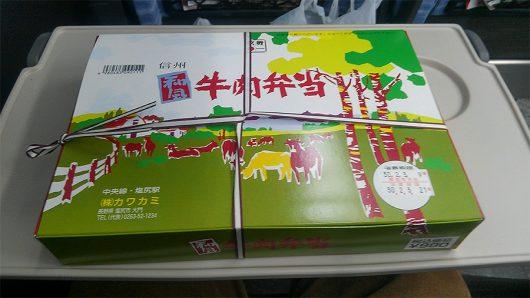 信州和風牛肉弁当980円