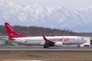 ZE/ESR/イースター航空 B737-800 HL8269
