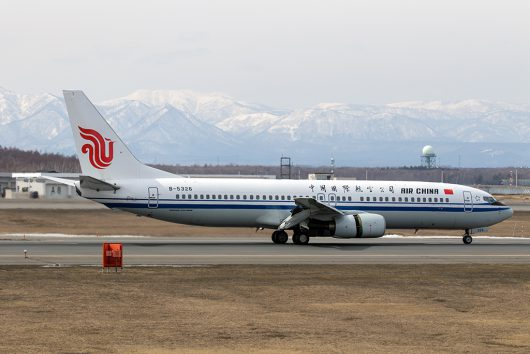 CA/CCA/中国国際航空  B737-800 B-5326