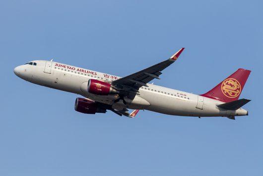 HO/DKH/吉祥航空  A320 B-8538