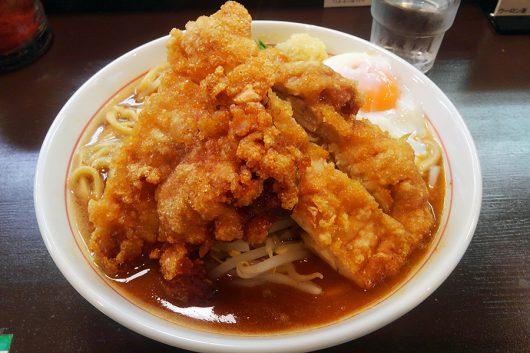 特製唐辛麺(980円)