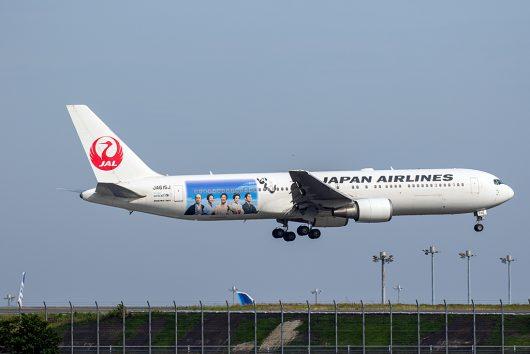 JL/JAL/日本航空 JL120 B767-300ER JA615J