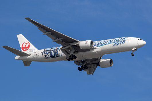 JL/JAL/日本航空 JL908 B777-200 JA8979