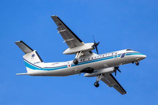 GOV//海上保安庁  Dash 8 JA725A