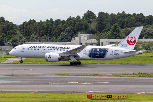 JL/JAL/日本航空 JL421 B787-8 JA841J