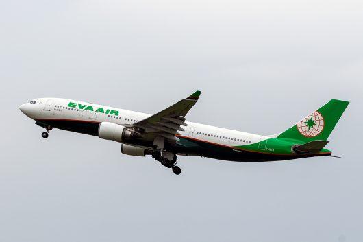 BR/EVA/エバー航空  A330-200 B-16311