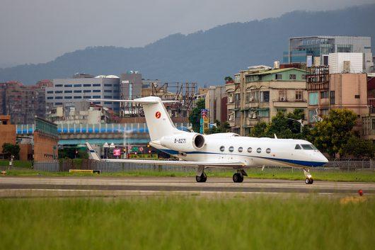/Biz/Biz-Jet  Gulfstream G450  B-8271