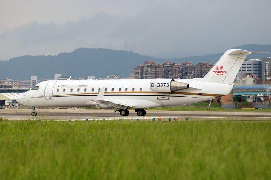 /Biz/Biz-Jet  CRJ-200 B-3373