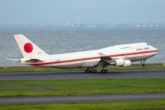 /JAF/日本政府専用機  B747-400 20-1101