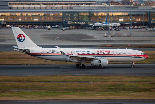 MU/CES/中国東方航空  A330-200 B-5938