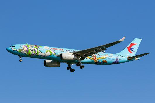 MU/CES/中国東方航空 MU537 A330-300 B-5976