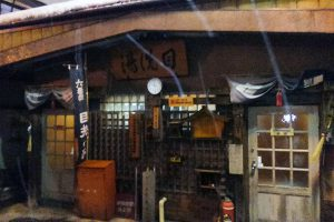 渋温泉 外湯六番湯