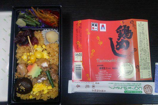 Paris'S鶏めし弁当(920円)
