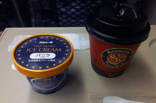 スタージャのアイスクリーム