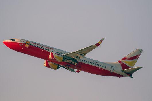 8L/LKE/祥鹏航空 (Lucky Air)  8L822 B733-800 B-7167
