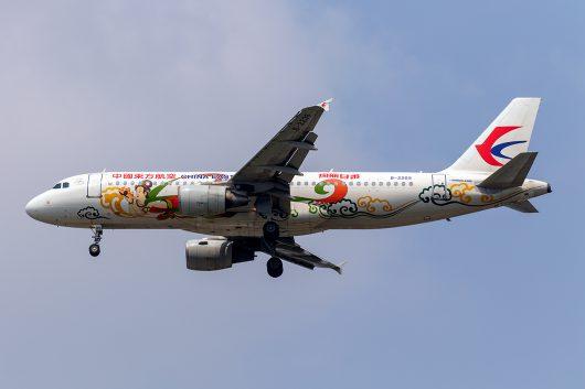 MU/CES/中国東方航空 MU269 A320 B-2209