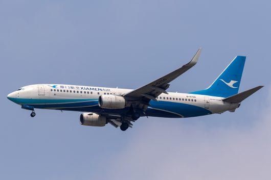 MF/CXA/廈門航空 MF853 B737-800 B-5750