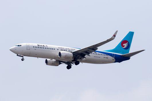 NS/HBH/河北航空 NS3517 B737-800 B-1445