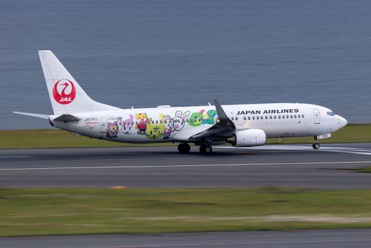 JL/JAL/日本航空  B737-800 JA330J