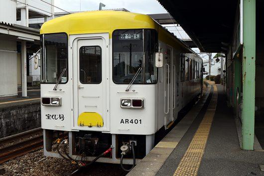 甘木鉄道 基山駅